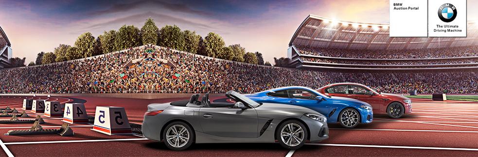 BMW Summermarathon